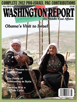 WRMEA May 2013 cover