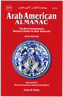 almanac6_cover