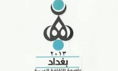 The Iraqi Capital Baghdad is the Arab Cultural Capital 2013