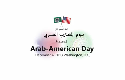 second-arab-american-day-2013-short-film-washington-dc-