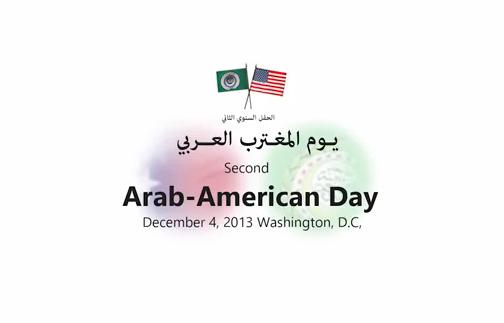 second-arab-american-day-2013-short-film-washington-dc-