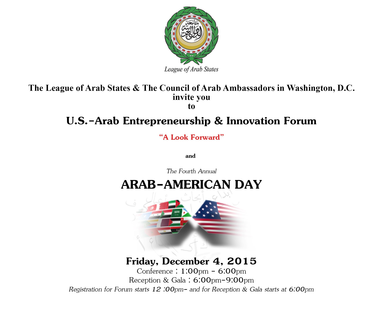 arab-american-day-december-42015